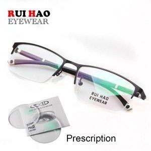 Image 1 - Dostosuj okulary na receptę progresywne okulary pojedyncze okulary vision CR39 soczewki żywiczne modne okulary optyczne
