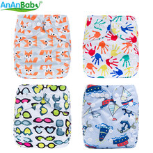 AnAnBaby 10pcs Per Lot Choose Freely Cartoon Baby Diaper Digital Prints Pocket Cloth Nappies With Inserts Suitable For 3-15KG(China)