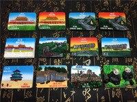 12pcs/set China Beijing Great Wall/Tian'anmen Rostrum/Tiantan/Panda Fridge Magnet World Travel Tourism Souvenir Crafts