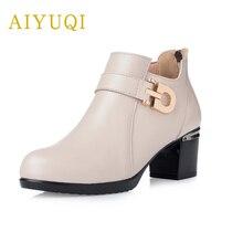 Купить с кэшбэком AIYUQI 2019 new autumn women genuine leather shoes,trend dress shoes women big size 41 42 43 women's high heels mesh shoes