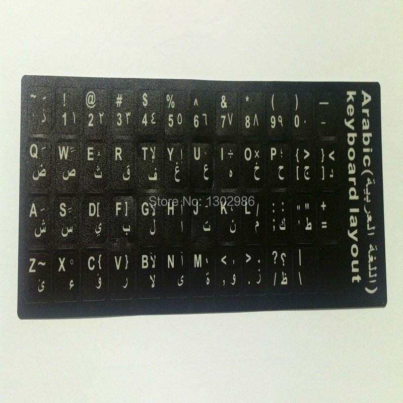 500pcs lot Arabic Keyboard Layout Stickers For Laptop Desktop Computer Keyboard 10 inch Or Above Tablet PC Free shipping DHL in Keyboard Covers from Computer Office