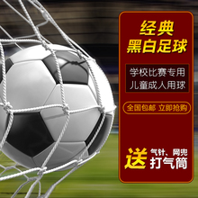 Adulto da Copa Do Mundo de futebol de 5 PU jogo bola de futebol de formação 79feb82c20c6d
