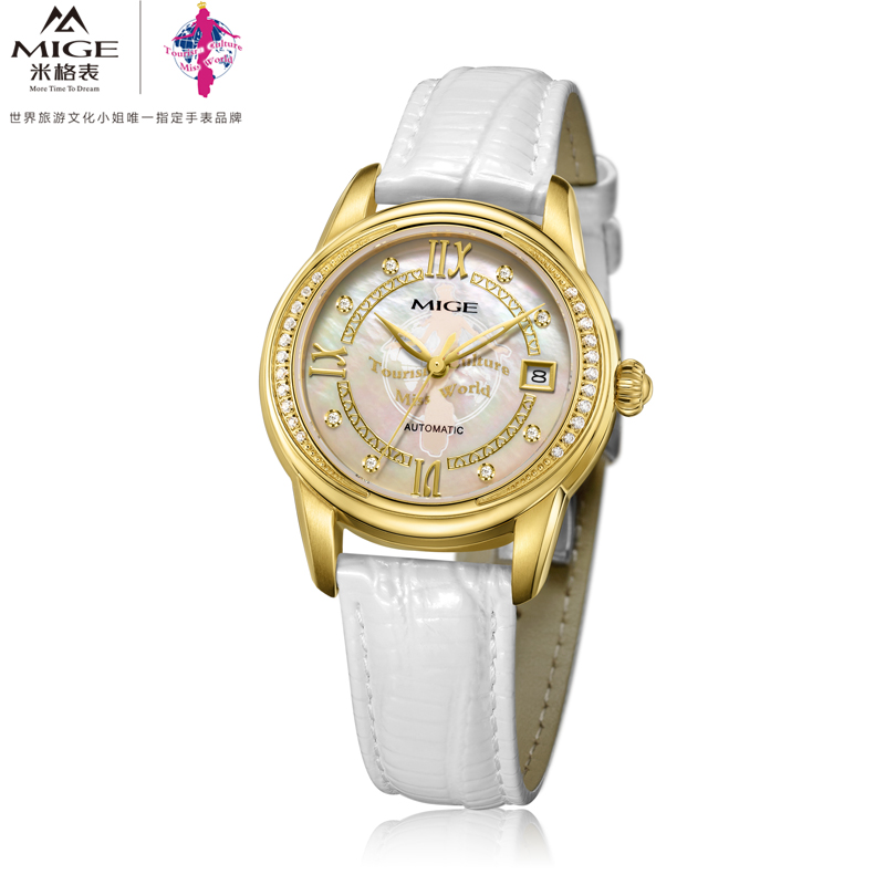 Mige 2017 Top Brand Hot Sale Mechanical Watch White Red Purple Leather Fashion Female Clock Waterproof Automatic Woman Watches mige 20017 new hot sale top brand lover watch simple white dial gold case man watches waterproof quartz mans wristwatches