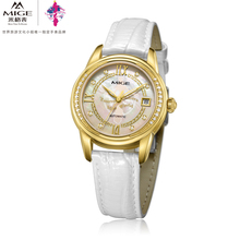 Mige 2017 Top Brand Hot Sale Mechanical Watch White Red Purple Leather Fashion Female Clock Waterproof Automatic Woman Watches