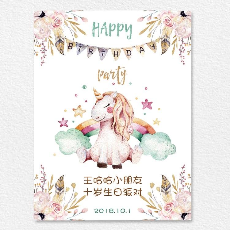 Приветственный постер babyshower, индивидуальный логотип, персональный мультфильм, райский день рождения, знак, открытка для детского праздника