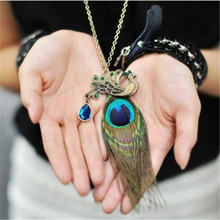 TOFOL Necklace Women Bohemian Peacock Feather Sweater Chain Jewelry Female Gold Color Pendant Fashion Gift
