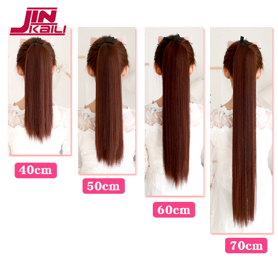 JINKAILI Hair 22 Long Straight Ponytails Clip In Ponytail Drawstring Synthetic Pony Tail Heat Resistant Fake Hair Extension