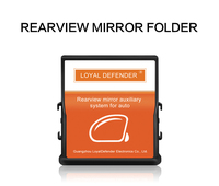 Auto Rear Mirror Folder for Honda HRV Car Wire Harness Cable Assembly Automotive Mirror Folding