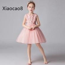 5-15Y Flower Girl Dress Cute Pink Kids Princess Dresses for Girls Summer Clothing Children Sleeveless Party Dress Girl Costume