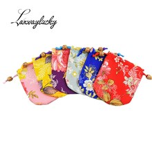 10x11cm Jewelry Pouches Mini Party Favors Packing Gifts Bags Wedding Christmas Chinese Silk Brocade Drawstring Bag Pouch 10pcs
