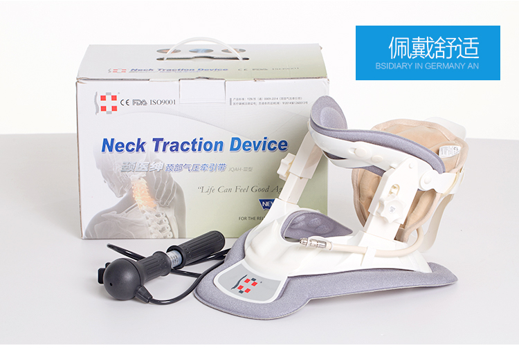 adjustable Cervical traction inflatable stretch neck traction device neck support neck care treatment instrument SZ