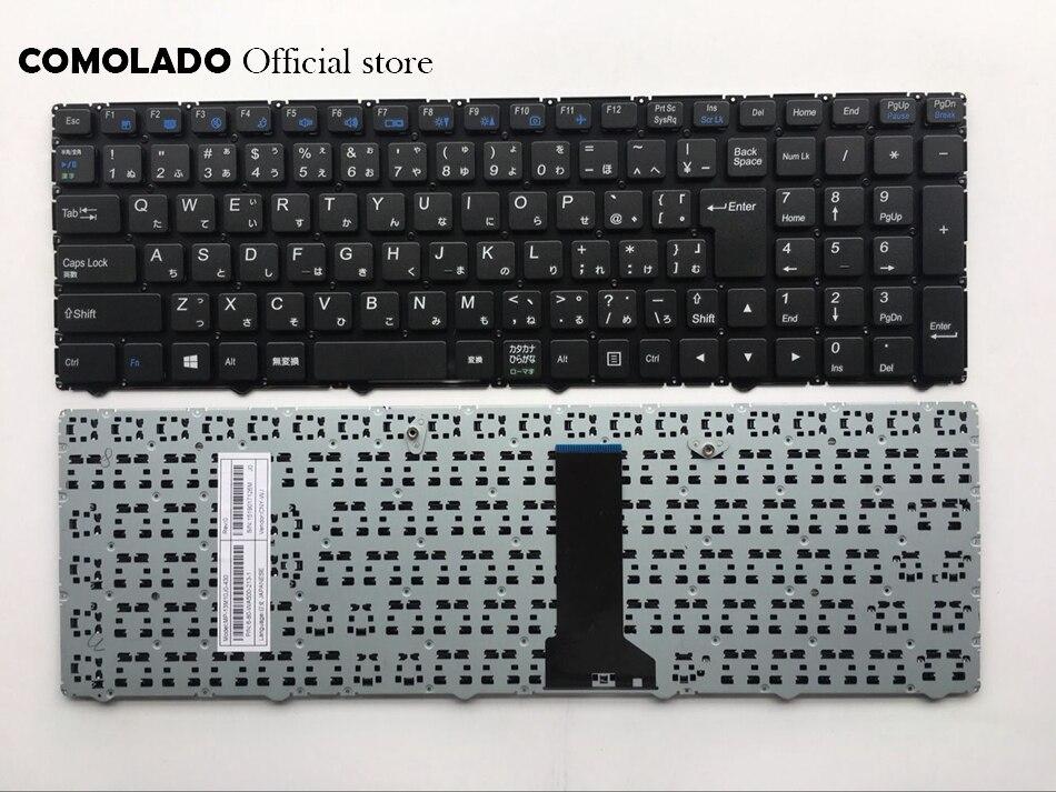 JP clavier japonais pour Clevo W650SR W650 W655 W650SJ W6500 noir sans cadre clavier JP mise en page