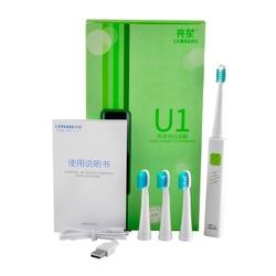 Carga usb lansung ultra sonic escova de dentes elétrica escova recarregável com 4 cabeças substituição u1 temporizador