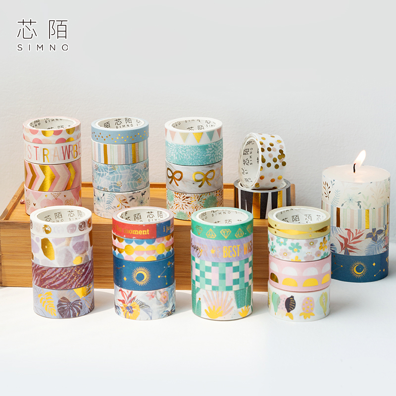 4pcs/pack Fantastic Garden Sky Washi Tape Diy Decorative Scrapbooking Masking Tape Adhesive Tape Set Label Sticker