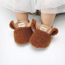 Newborn Baby Boy Girl Shoes First Walker Infant Soft Lamb Ve