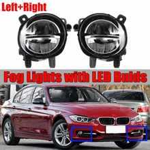 EIN Paar Auto Front LED Nebel Licht Nebel Lampe DRL Fahren Lampe Für BMW F20 F22 F30 F35 LCI Mit LED Bulds 63177315559 63177315560