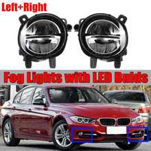 A Pair Car Front LED Fog Light Fog Lamp DRL Driving Lamp For