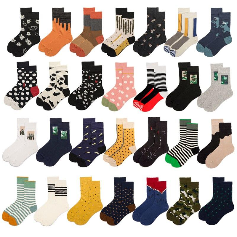 Brand Quality Fashion Combed Cotton Women's   Socks   Funny Kawaii Hip Hop Happy Harajuku   Socks   Colorful Street Trend Casual   Socks