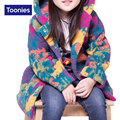 New Autumn Winter Cute Bear Ear Hooded Children Coats Girls Camouflage 2016 All-match Kawaii Coat 2-7 Age Kids Clothing Tops