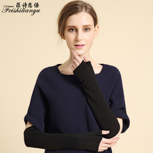 Lady Arm Warmers 2016 hotter lengthy gloves new vogue Fingerless mitten winter prime quality hand knitted Women Arm Warmers S501-1