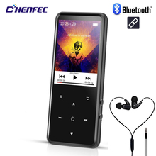 MP3 Player with Bluetooth Built-in Speaker 16G HiFI Lossless Sound Music Player  2.4in HD Screen Touch Keys FM Radio Recording
