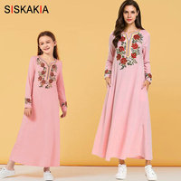 Mother Daughter Dresses Mom and me Kids Girl Pink T Shirt Long Dress Elegant Muslim Family Clothes Long Sleeve Autumn Fall 2019