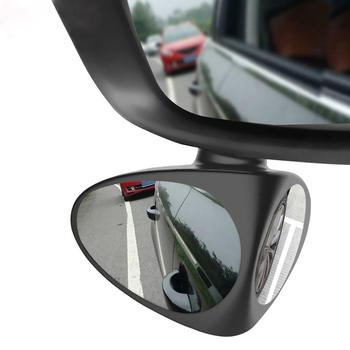 1Pc 2 in 1 Car Blind Spot Mirror Wide Angle Adjustable Convex Rear View Tool  180sx led ヘッド ライト