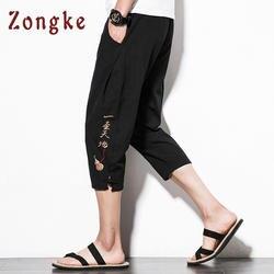Zongke, китайский стиль, вышивка, укороченные штаны, Мужские штаны для бега, хип-хоп брюки, мужские брюки, уличная одежда, мужские штаны для