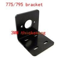 775 motor bracket, 795 mount, 3MM metal L-type bracket