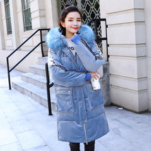 84240be2bef18 Women loose jacket parka Gold velvet autumn and winter wear Korean cotton  down long coats jacket female parkas coat jackets 2018