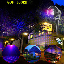 High quality RB lawn lamp dynamic all over sky star ground light outdoor waterproof Christmas tree lamp