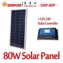DOKIO Marque 80 W 18 Volts Panneau Solaire Chine Cellulaire/Module/Système Chargeur/Batterie + 10A 12/24 Volt Contrôleur 80 Watt Solaire Panneaux