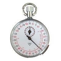 JM 807 Mechanical Stopwatch Metal Stopwatch Timer With Pulse Meter