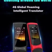 4G global Netcom Z1 Интеллектуальный переводчик wifi интеллектуальный помощник AI фото перевод запись перевод
