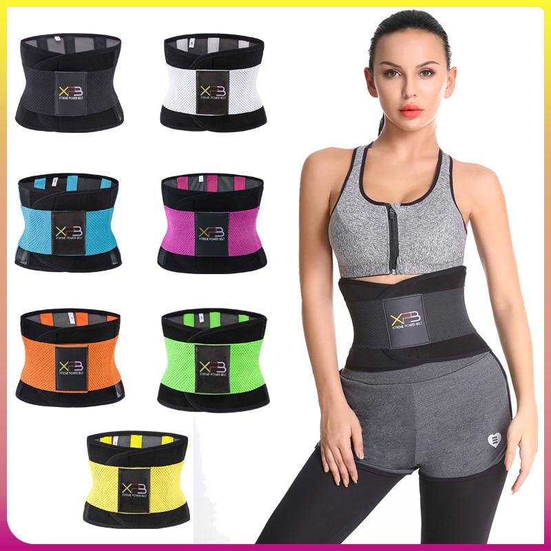 waist belt (1)