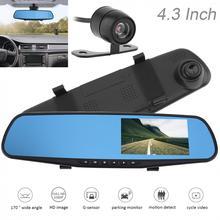 4.3″ Car DVR Camera 1080P Full HD car Rearview Mirror monitor G-sensor Dual Channel Recorder Cyclic Recording Motion Detection