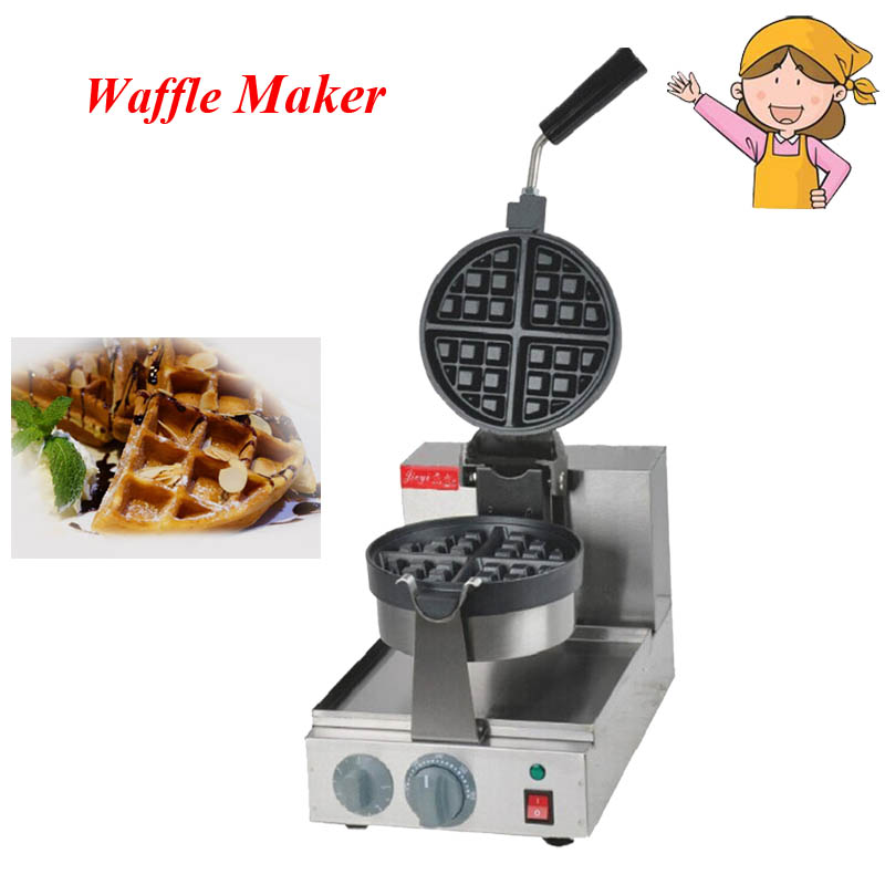 1pc Popular Waffle Maker for Commercial Use Electric Rotating Heating Steel Mini Single Head Waffle Mcmuffins Machine FY-2205 1pc popular waffle cookie maker cool touch exterior cake making machine with grilling press plates for restaurant fy 2201