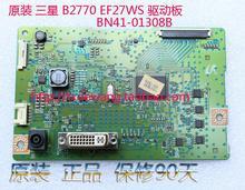 Free shipping! EF27WS B2770 driver board motherboard BN41-01308B BN41-01308D