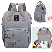 Disney Diaper Bag for Mommy Maternity Female Nappy Backpack Women Baby Infant Organizer Nursing to Care Changing Bags Luiertas