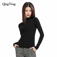 QingTeng Women Sweaters And Pullover Cashmere Turtleneck High Elasticity Knitted Long Sleeve Solid Sweater Women 2017