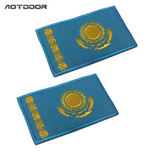 Kazakhstan Flag Army Badge Tactical Morale Embroidered Patches Appliques Hoop&Loop(China)