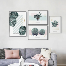 Watercolor Leaves Posters and Prints Canvas Wall Art Painting Green Plant Style Nordic Decorative Picture Modern Home Decoration