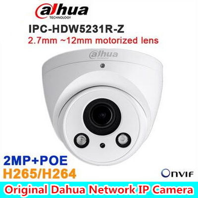 DAHUA 2.7mm ~12mm motorized lens 2MP WDR IR Eyeball Network Camera IPC-HDW5231R-Z ,free shipping