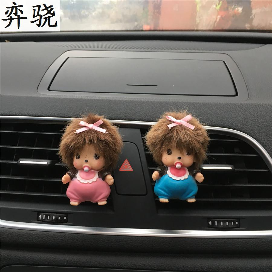 NEW girl Car Perfume Outlet Perfume Clip Lady Car Air Cleaner Cute Little Monkey Styling chichi Solid Perfumes 100 Originais