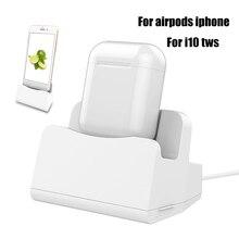 2 in 1 i7 i10 i12 TWS şarj Dock masaüstü masa üstü tutucu standı İstasyonu şarj cihazı Apple Airpods için i7 i10 TWS iPhone x 8 7 6