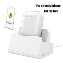 2 in 1 i7 i10 i12 tws 충전 케이스 도크 데스크탑 테이블 홀더 스탠드 스테이션 충전기 apple airpods i7 i10 tws iphone x 8 7 6