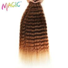 "MAGIC 28-32""Inch Synthetic Hair Weave Deep Curly Hair Bundles 100% Heat Resistant Fiber Hair Extension For Black Women 120G(China)"