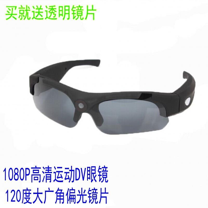 Outdoor HD 1080P cycling glasses camera adventure intelligent recorder black video