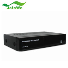 Free Shipping Magicbox MG HD-S2 Satellite Receiver DVB-S2 Powerful Multimedia Features Linux OS