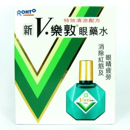 New V Rohto Plus Eye Drop 13 ml X 3 bottles